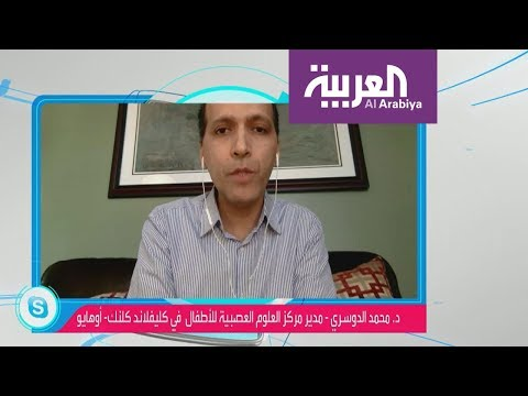 تفاعلكم | طبيب سعودي يصل لأعلى المناصب في أمريكا  - نشر قبل 4 ساعة