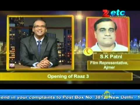 Cinema Review : Raaz 3