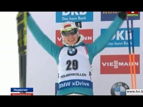 Дарья Домрачева выиграла серебро на Кубке мира по биатлону. Панорама