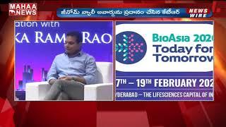 Telangana Government Arrangements To Bio Asia 2020 Program | MAHAA NEWS