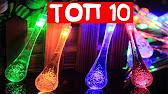 Очень крутой световой фонтан - YouTube