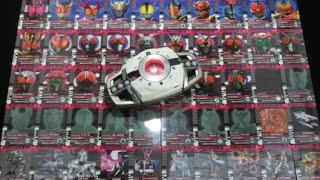 【音声】 仮面ライダーディケイド CSMライダーカード レビュー Part1 コンプリート セレクション モディフィケーション 【ATOZEKI】