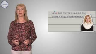 Русский язык 6 класс. Буквы О Е после шипящих и Ц в суффиксах прилагательных