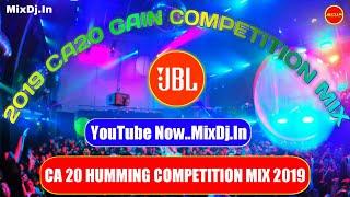 Humming Competition Vibration Dj Mix | JBL speaker Blast Competition Dj| Rcf Matal Competition Dance