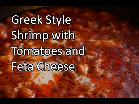 Greek style spicy creamy shrimp with feta cheese
