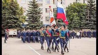 День знании 2019 Военно возушная академия ВУНЦ ВВС