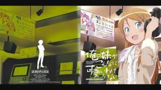 Download Ore no Imouto ga Konna ni Kawaii Wake ga Nai OST - Surechigai MP3 song and Music Video
