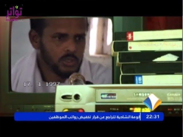 محاضرة قديمة للأستاذ محمد جميل منصور حول الإيجابية في حياة المسلم - قناة المرابطون