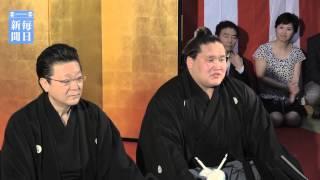 大相撲:「さらに上を目指して精進」大関昇進で照ノ富士
