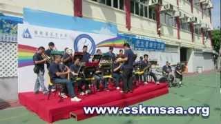 2012年4月22日陳樹渠紀念中學校友會樂團 那些年
