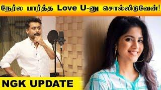Love You Solla Aasaipadum Nadigai – NGK Update | Suriya | Megha Akash | Vijay