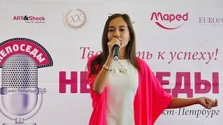 """Дарья Ким 13л. """"Блюз"""" Концерт студии НЕПОСЕДЫ"""