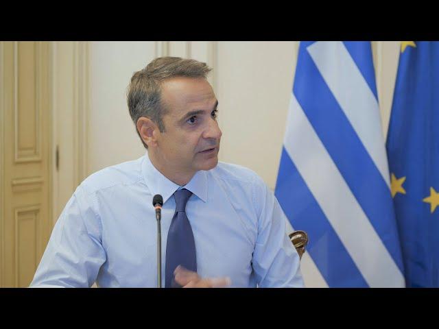<span class='as_h2'><a href='https://webtv.eklogika.gr/i-eisigisi-toy-prothypoyrgoy-sti-syskepsi-gia-ton-koronoio' target='_blank' title='Η εισήγηση του πρωθυπουργού στη σύσκεψη για τον κορονοϊό'>Η εισήγηση του πρωθυπουργού στη σύσκεψη για τον κορονοϊό</a></span>