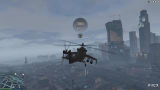 戦闘ヘリのサベージを購入したのでそのヘリを操縦してみたら少し難しか...