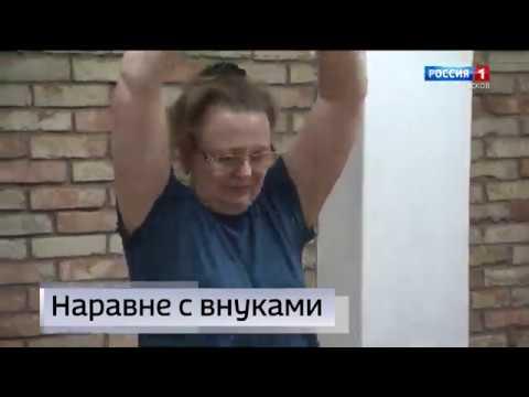 Вести-Псков 12.02.2020 20-40