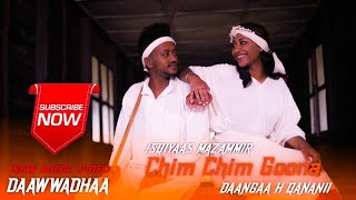 Eskyas Mezemir & Danga H Qanani -Chim Chim Goona- New Ethiopian Oromo Music 2020 (Official video)