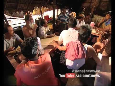 Political Discussion in Tea Shop | ചായക്കടയിലെ രാഷ്ട്രീയ ചര്ച്ചകള് | Episode 01 | 8 Apr 2016
