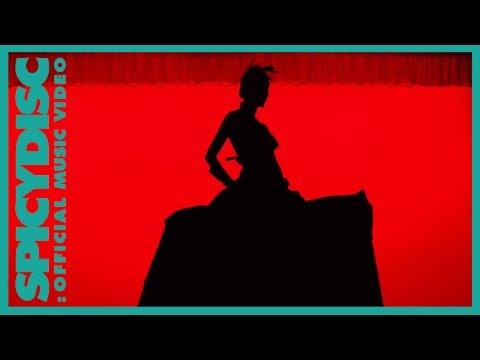 The Rube - Foe (ไม่ใช่พระเอก) Feat. หลิว อาจารียา | (OFFICIAL MV)