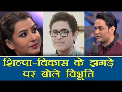 Bigg Boss 11: Aashif Sheikh REACTS on Shilpa Shinde - Vikas Gupta FIGHT   FilmiBeat
