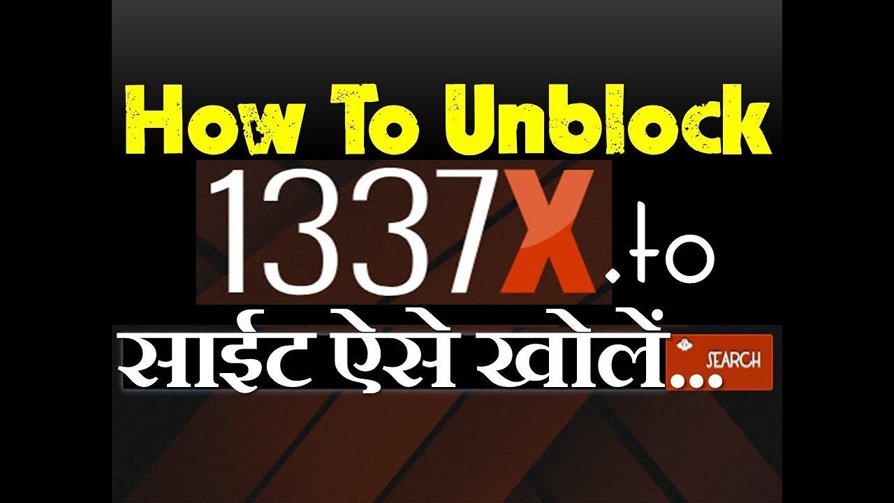 How To Unblock best torrent web 1337x to साईट को खोलने का आसान तरीका   2018