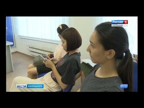 Миграционная служба России готовится к юбилею