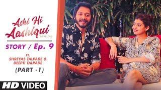 Ashi Hi Aashiqui (AHA) | AHA Story Ep. 9 Part 1 | ft. Shreyas Talpade and Deepti Talpade