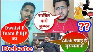 क्या मुसलमानों को भी लगता ह के Owaisi है BJP की B Team? Big Debate on AIMIM = BJP