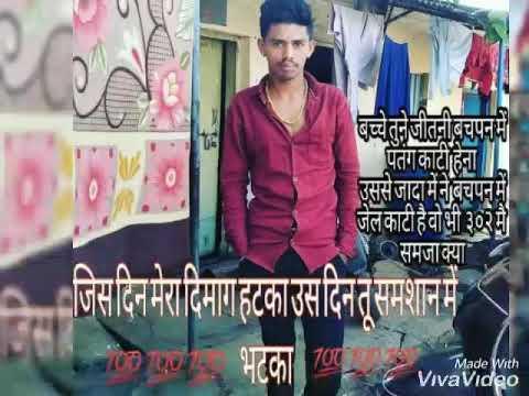 Pcmc King Ajju Bhai Youtube