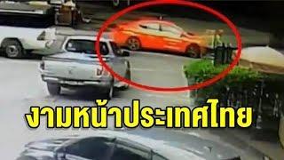 นทท-จีน-ใจดีไม่เอาความ-หลังโดนแท็กซี่เท-ทำถุงเงิน-2-8-ล้านบาทหล่นในรถ-ถูกเอาไปใช้-สุดท้ายได้คืน