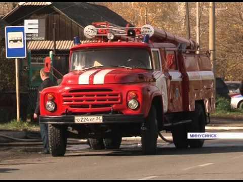 За сутки два пожара (Енисей Минусинск)