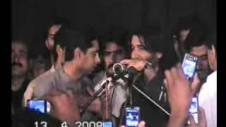 Nadeem Sarwar Live In Sialkot Na Rukh Ab Chadar