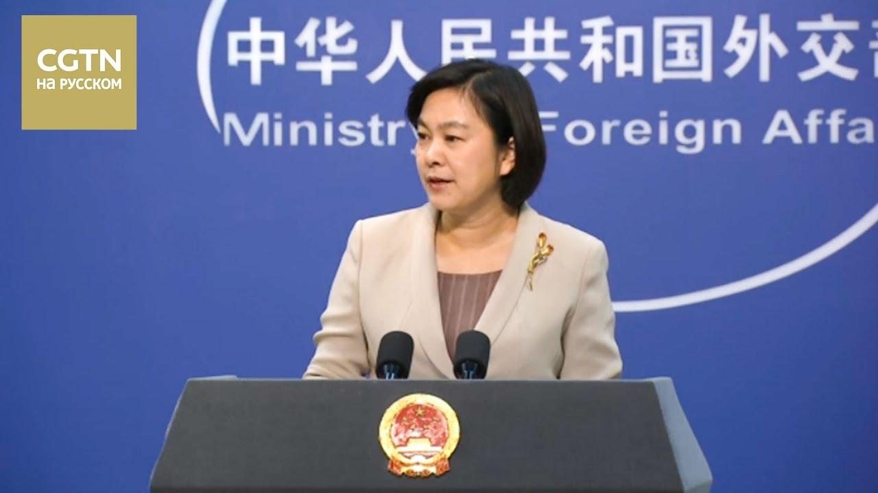 МИД КНР: Китай выступает за решение ядерной проблемы КНДР путем диалога [Age 0+]