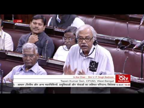 Sh. Tapan Kumar Sen's comments on the Aadhaar Bill, 2016 | Mar 16, 2016