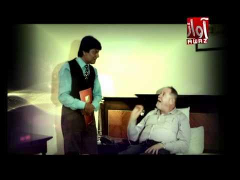 TELE FILM HAL TA DUBAI HALON TEASER 02