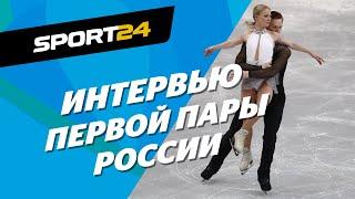 Трусова жизнь в США Skate Canada Олимпиада допинг интервью Тарасовой и Морозова