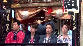 沼田まつり最終日 後半のお囃子演奏です 笛の音がきれいに響いています.