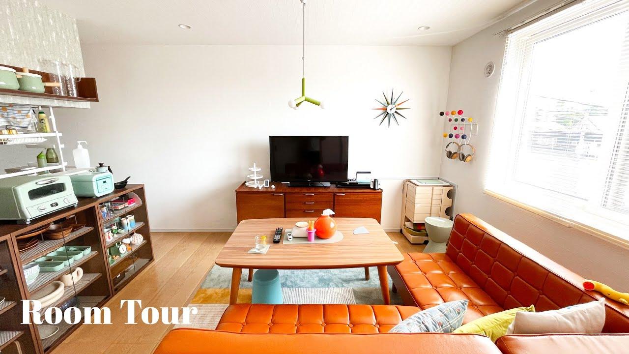 【ルームツアー】レトロポップで可愛い2人暮らし|狭いキッチンをプチプラ収納で広々と◎|こだわり家具・北海道・2LDK|Room tour