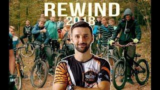 Rewind 2018 - Rowery, YouTube, Piotr Bielak