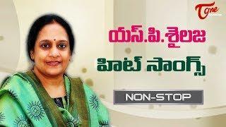 S.P.Sailaja All Time Hit Songs | Telugu Movie Video Songs Jukebox | TeluguOne