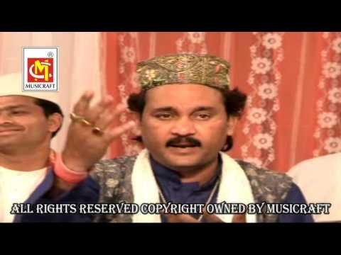 Yeh Hai Rutba Mere Sarkar Ka || Ashok Zakhmi || Original Qawwali || Musicraft || Audio