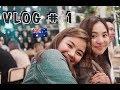 Sharlene San Pedro VLOG 1 Australia mp3