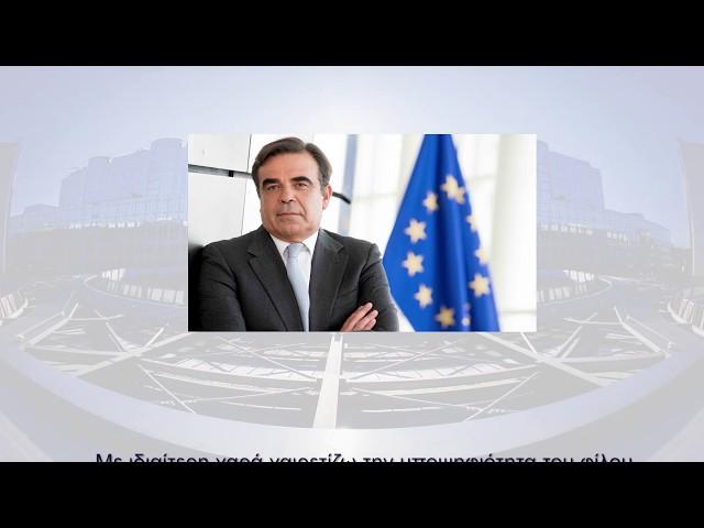 Μαργαρίτης Σχοινάς, Εκπρ.Τύπου Ε.Ε. για την υποψηφιότητα του Στέλιου Βαλιάνου
