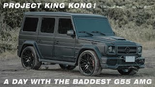 PROJECT KING KONG! A DAY WITH THE BADDEST G55 AMG | 黑金剛出現注意!跟著最兇G55 AMG一起兜風《EMC Vlog Vol.6》