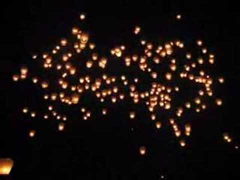 Heavenly Lantern Festival - Taipei