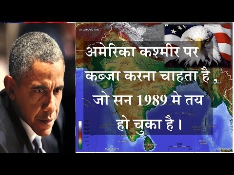 America Want To Capture Kashmir.Indian Must Watch By Rajiv Dixit