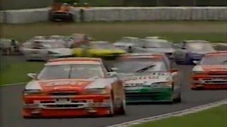 1995 JTCC Season Review