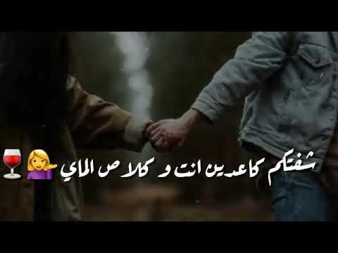 شعر غزل عراقي قوي شعر عن الحب اجمل شعر عن الحب 2020 Youtube