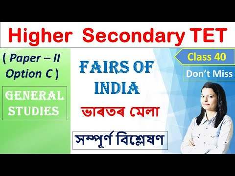 Fairs of India || General Studies for Assam Higher Secondary TET 2021, Paper II Option C