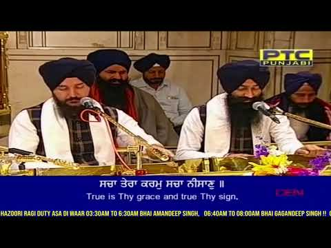 05 April  2020 Morning Live Kirtan From Golden Temple Today, Live Darbar Sahib
