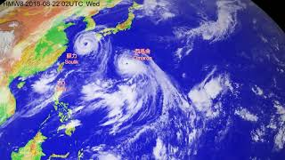 The 2018 typhoon season in the western Pacific
